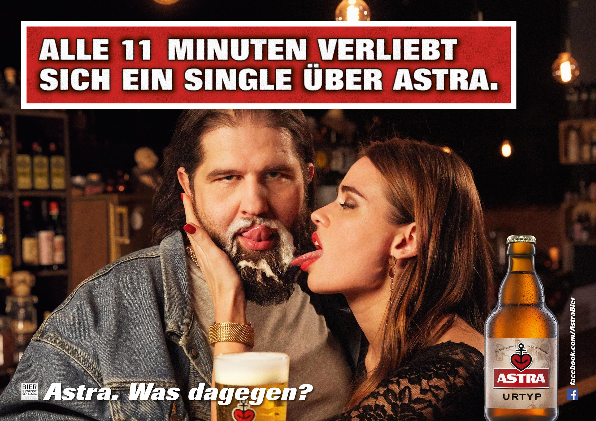 astra-2
